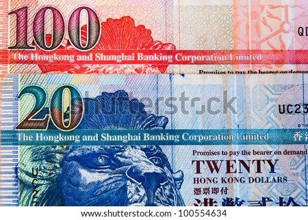 The Hong Kong currency