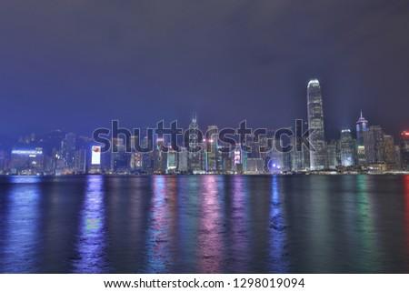 the Hong Kong skyline. China. at 2016 #1298019094