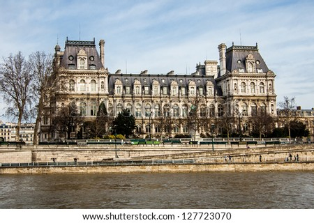 The Hotel de Ville (city hall) in Paris, France. This building is housing the City of Paris's administration.