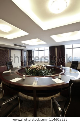 The hotel's conference room