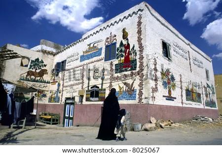 The house of a Hadji in Egypt