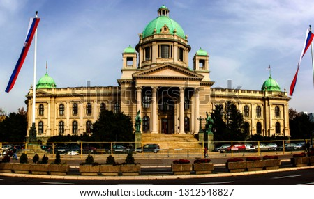 The House of the National Assembly of the Republic of Serbia in Belgrade. Serbia #1312548827