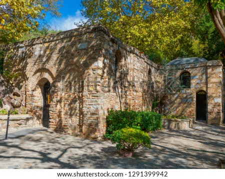 The House of Virgin Mary or Mother Mary's House in Ephesus, Turkey,  which is believed to be the last residence of the mother of Jesus Christ.