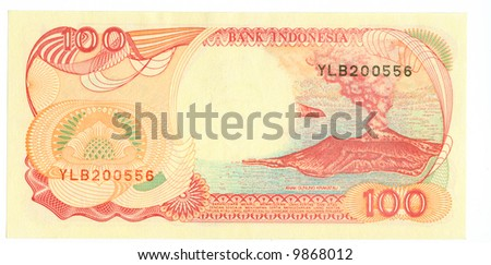 The hundred rupiah bill of Indonesia, 1992, red pattern