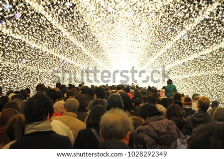 The illumination tunnel in one of the famous place for illumination event in Japan