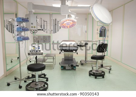 The image of empty operation room