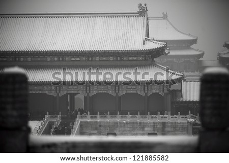 The Imperial Palace