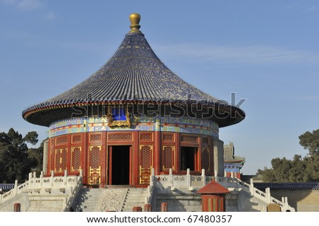 The Imperial Vault of Heaven is a round building with a roof that resembles the Hall of Prayer for Good Harvests, though smaller and with only one gable of eaves and a single tier marble base.