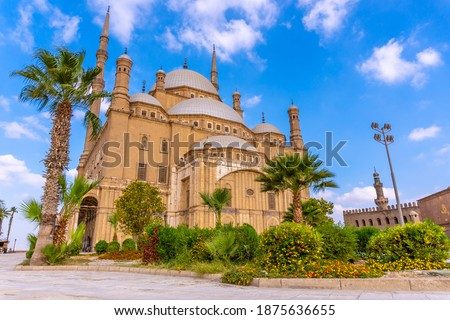 The impressive Alabaster Mosque in the city of Cairo, in the Egyptian capital. Africa Сток-фото ©