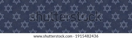 The Independence Day of the State of Israel with a festive and patriotic print of the Stars of David - the symbol of Judaism, suitable for decorating celebrations, design and greeting cards Foto stock ©