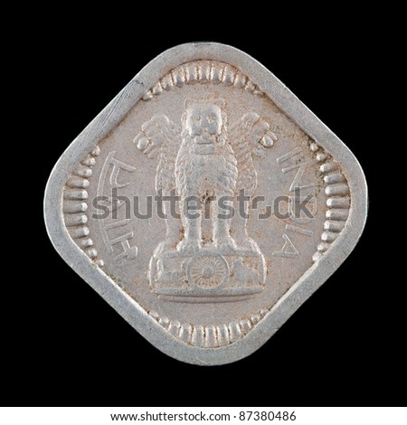 The Indian coin on the black background - stock photo