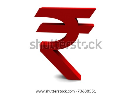 The Indian rupee symbol isolated on a white background.