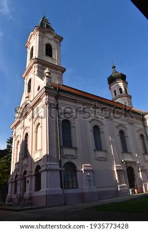 The inner Church of the Fenek Monastery, medieval Serbian Orthodox Monastery, Belgrade Stock fotó ©