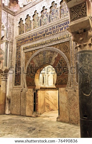 The Inner part of the Mezquita or Great Mosque in Cordoba, Spain