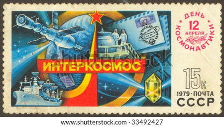 The Intercosmos was a space exploration program run by the Soviet Union to allow members from military forces of allied Warsaw