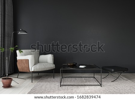 The interior of the living room or reception with an elegant white armchair, a black leather pouf and a metal table/ 3D illustration, 3d render