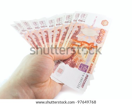 The isolated five-thousandth of Russian rubles denominations in a hand