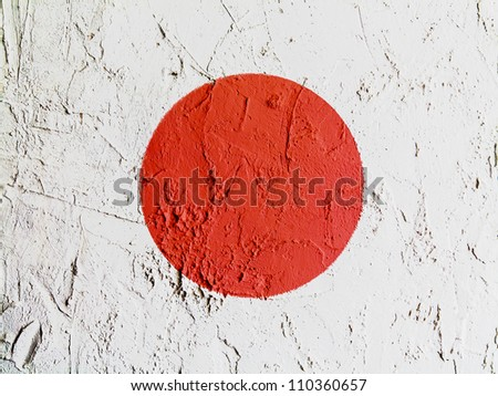 The Japan flag painted on wall
