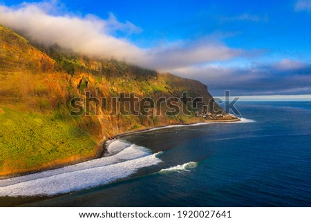 The Jardim do Mar in Madeira Island, Portugal captured during the daytime Foto stock ©