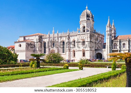 the jeronimos monastery or...