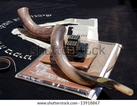 The Jewish religion.Tefilin and horn(shofar).