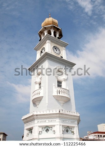 The Jubilee Clock Tower in George Town, Penang, Malaysia