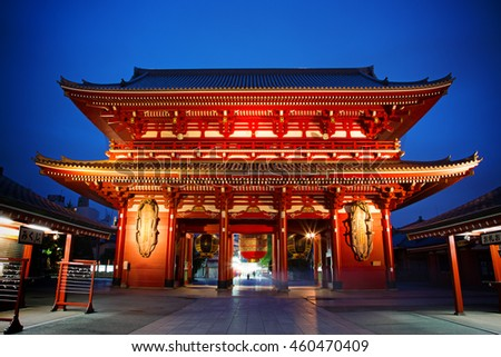 The Kaminarimon gate of the Sensoji Temple, also known as Asakusa Kannon Temple, in Tokyo Japan.