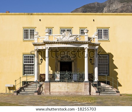 The Kat Balcony in the Castle of Good Hope in Cape Town, South Africa separates the courtyard in the fortress. The original was built in 1695, then rebuilt in its present form between 1786 and 1790.