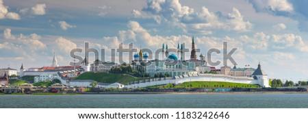 The Kazan Kremlin on the banks of the river Kazanka, Kazan, Russia