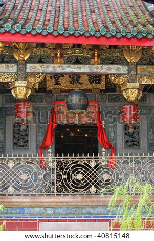 The Khoo Kongsi is a large Chinese clanhouse with elaborate and highly ornamented architecture, a mark of the dominant presence of the Chinese in Penang