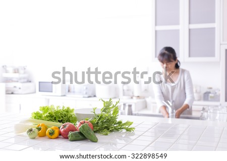 The kitchen counter vegetables #322898549