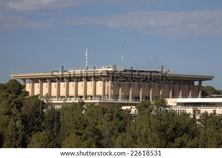 The knesset, Israeli parliament