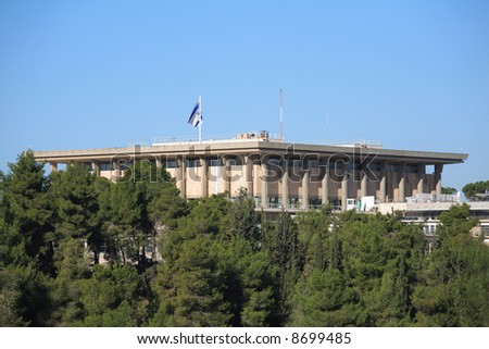 The Knesset - Israeli parliament, Jerusalem, Israel - stock photo