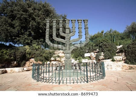 The Knesset's Menorah sculpture, Jerusalem, Israel