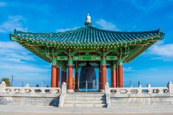 The Korean Bell of Friendship pagoda, in San Pedro, California was a gift from the Republic of Korea in 1976 to commemorate the American Bicentennial.  This 12 feet tall landmark weighs 17 tons.