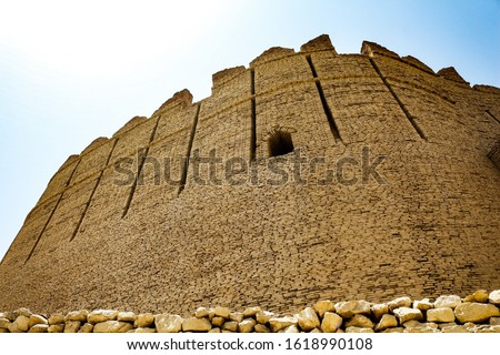 The Kot Diji Fort Fort of the Daughter), formally known as Fort Ahmadabad, is an 18th-century Talpur-era fort located in the town of Kot Diji in Khairpur Mir's Zdjęcia stock ©