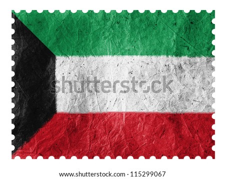 The Kuwaiti flag painted on paper postage  stamp