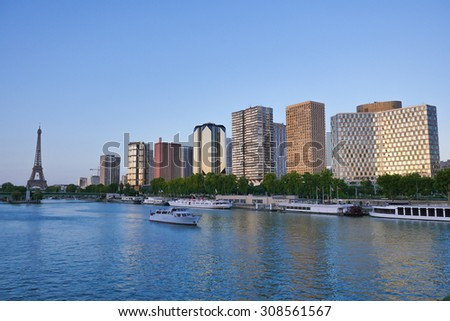 The La Defense business district of Paris. The area houses many of the world\'s biggest companies\' buildings.