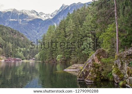 The lake Piburg an idyllic mountain lake in the Ötztal has been elevated to a natural monument and belongs because of its rare plants and animals to the conservation area. #1279090288