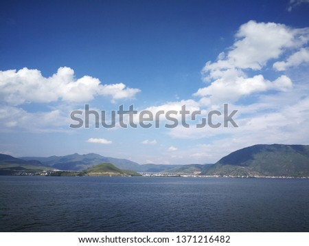 the lake under a clear sky