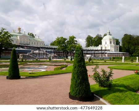 The Landcape park in Oranienbaum (Lomonosov), Russia #477649228