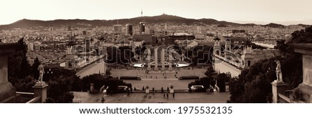 The landmark Placa Espanya in Barcelona Spain Foto stock ©