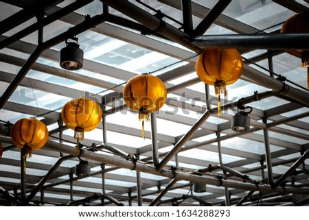 The Lantern Festival or the Spring Lantern Festival