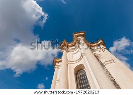The lantern of the original dome of the baroque church of San Carlo alle Quattro Fontane, Borromini's masterpiece. Rome, Lazio, Italy Foto stock ©