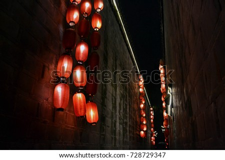 The lanterns hanging in the alley of the scenic Jinli Ancient Street of Chengdu. Pic was taken in September 2017