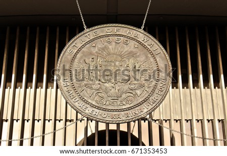 the large bronze medallion that ...