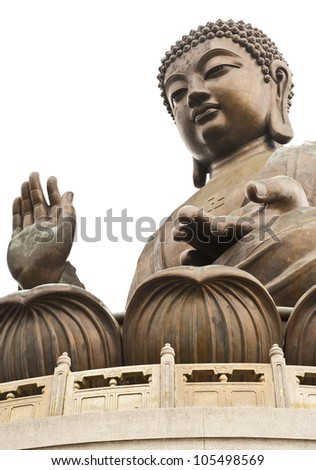 "The largest Buddha statue in Hong Kong. Called ""Giant Buddha""."