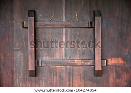 The latch of the ancient Chinese door made by wood
