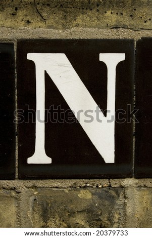 The letter N from street sign London England UK