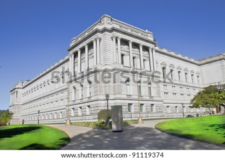 The library of Congress building detail in Washington DC